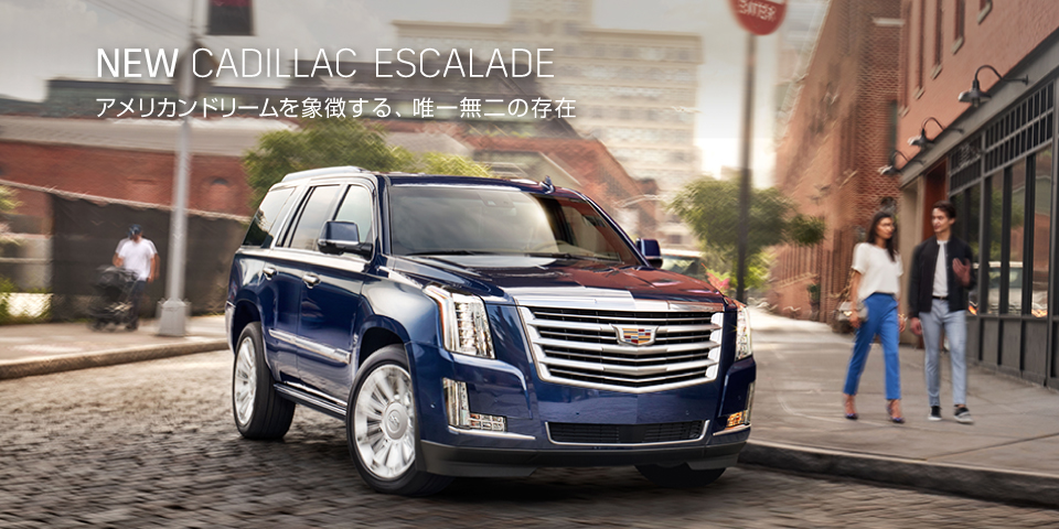 NEW CADILLAC ESCALADE