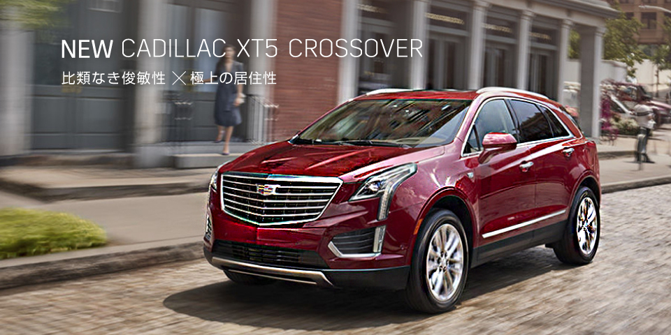 NEW CADILLAC XT5 CROSSOVER
